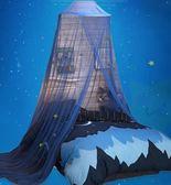 公主風圓頂蚊帳吊頂吊掛式兒童1.5m1.8米床2.2雙人家用免安裝新款igo 晴光小語