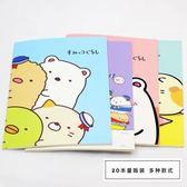 全館83折韓國角落生物可愛創意卡通文具日記筆記本小學生禮物獎品批發本子