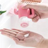 【韓版】QQ仙人掌旅行便攜分裝瓶(3色)-粉色