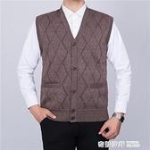 中老年男裝加絨加厚背心爸爸秋冬款大碼寬鬆針織毛衣開衫坎肩馬甲 奇妙商鋪