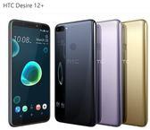 【送玻保+空壓殼】 HTC Desire 12+ / Desire 12 PLUS 6吋大螢幕 3G/32G 智慧型手機 d12+