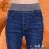 高腰牛仔褲女加絨加厚鬆緊腰彈力修身加肥加大碼小腳長褲潮『小淇嚴選』