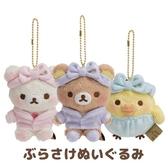 【拉拉熊睡衣娃娃吊飾】拉拉熊 睡衣派對 娃娃吊飾 日本正品 該該貝比日本精品
