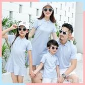 親子裝 情侶裝2020新款小眾POLO衫洋裝設計感沙灘海邊套裝蜜月連身裙學生 DR34264【衣好月圓】