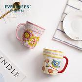 情侶對杯陶瓷馬克杯情侶辦公室咖啡杯水杯早餐杯子創意 個性 潮流 雲朵走走