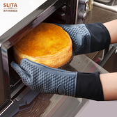 2隻加厚防燙手套五指隔熱烤箱矽膠烘焙烘培微波爐耐高溫廚房防滑