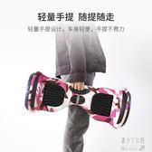 10寸兩輪電動體感扭扭車代步兒童成人雙輪智能平衡車 JY9375【潘小丫女鞋】