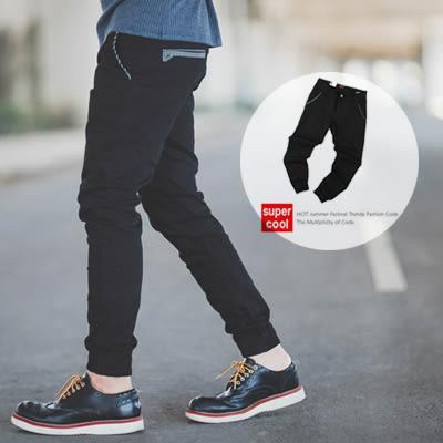 縮口褲 直紋口袋滾邊黑色窄版長褲束口褲【N9788J】