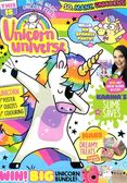 Unicorn universe 第12期+吊飾,玩具組