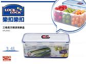 《Midohouse》LOCK&LOCK『韓國樂扣樂扣 HPL848C三格長方微波保鮮盒』(3.4L)