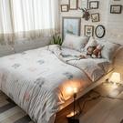天絲床組 銀色派對 QPM4加大鋪棉床包鋪棉兩用被四件組(40支) 100%天絲 棉床本舖