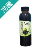 桑葚濃縮果粒汁600G/瓶【愛買冷藏】