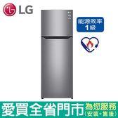 (1級能效)LG253L雙門變頻冰箱GN-L307SV含配送到府+標準安裝【愛買】