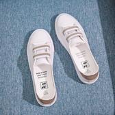 淺口小白鞋女2019秋款夏款新款韓版夏季白鞋百搭一腳蹬平底潮板鞋 米娜小鋪