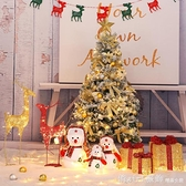 聖誕樹場景裝飾發光道具聖誕節豪華套餐裝飾品擺件植絨1.5/1.8米 聖誕狂歡節