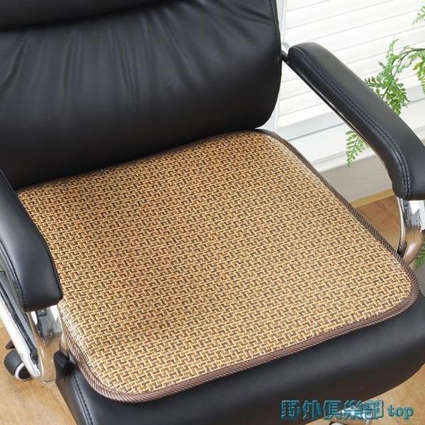 冰墊 夏季木草加厚雙面涼席椅子坐墊辦公室座椅墊夏天透氣電腦椅涼坐墊 快速出貨