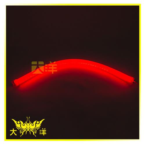 ◤大洋國際電子◢ LED導光軟燈條 60cm (五色) 燈眉 牌照燈 車底燈 日型燈 招牌 看板 1030C