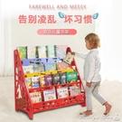 寶寶書架兒童書架簡易幼兒園書架寶寶繪本架塑料落地圖書架置物架 【全館免運】