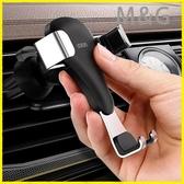 MG 手機支架車載手機支架汽車用出風口吸盤式車上導航車內多功能萬能通用支撐