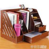 辦公收納用品 桌面檔資料架 筆筒 木質檔夾收納盒ATF 茱莉亞嚴選