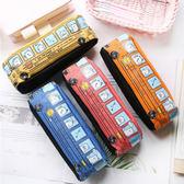 韓國巴士帆布筆袋 鉛筆盒 筆袋 鉛筆袋 【庫奇小舖】