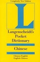二手書LANGENSCHEIDT POCKET DICTIONARY CHINESE: IN SCHRIFTZEICHEN UND LATEINUMSCHRIFT. CHINESE-ENG R2Y 1585730572
