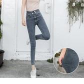 《BA4683》芭蕾舞褲-高彈力收腹水洗牛仔窄管褲 OrangeBear