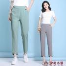 棉麻褲子女夏季2020新款韓版寬鬆九分休閒褲顯瘦百搭哈倫褲女薄款【快速出貨】