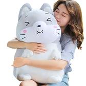 毛絨玩具陪你睡覺大抱枕公仔布偶娃娃床上生日禮物女孩 育心館 雙十一特惠