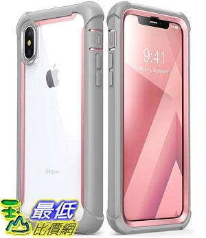 [7美國直購] iPhone Xs Max 粉色手機殼  i-Blason [Ares] Rugged Clear Bumper Case with Screen Protector