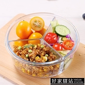 微波爐加熱飯盒分隔型玻璃保鮮便當餐盒套裝上班族學生專用碗日式