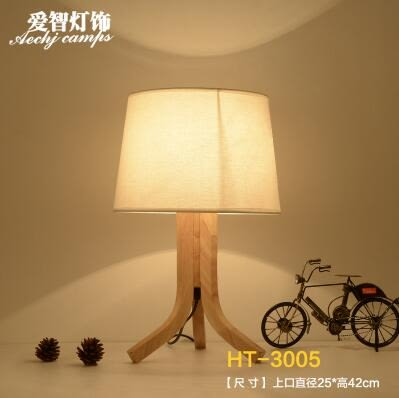 美術燈  北歐臥室床頭燈現代簡約原木質布藝小台燈 -不含光源