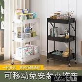 推車置物架 小推車置物架收納神器臥室客廳浴室零食書架家用落地多層儲物架子