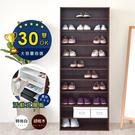 《HOPMA》十層開放式鞋櫃/收納櫃C-1821