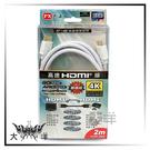 ◤大洋國際電子◢ PX大通 HDMI-2MW HDMI高畫質影音線2M(白) 1080P HD