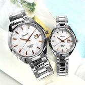 ALBA / VJ42-X250S.VJ22-X280S / 珍珠母貝 藍寶石水晶玻璃 日期 不鏽鋼手錶 情人對錶 白色 42mm+31mm