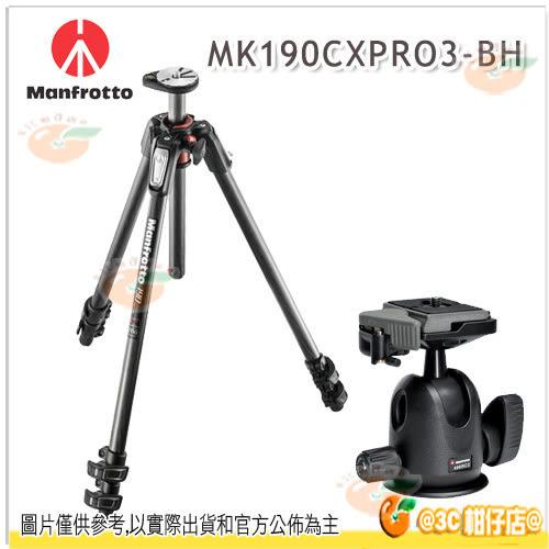 送PIXI SMART+腳架袋 曼富圖 Manfrotto MK190CXPRO3-BH 碳纖維三腳架 套組 含雲台 正成公司貨 MT190CXPRO3 496RC2