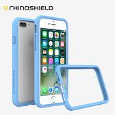IPHONE 8/7 PLUS RhinoShield犀牛盾CrashGuard防摔邊框手機殼(七色)【SCGA04】