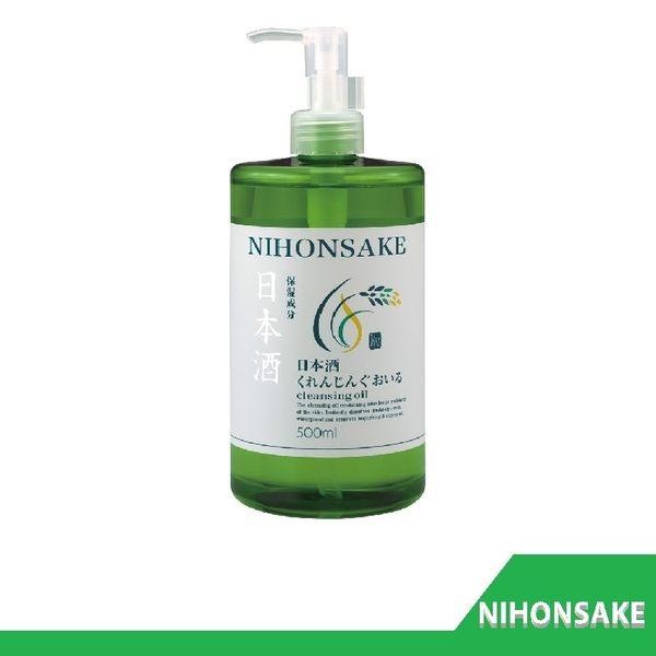日本熊野 NIHONSAKE 日本酒 卸妝油 500ml【RH shop】日本代購
