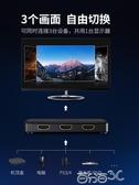 切換器 hdmi切換器3三進一出2.0版2二進1出4k高清1080p分屏器電腦電視  百分百