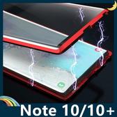 三星 Galaxy Note 10/10+ 萬磁王金屬邊框+鋼化雙面玻璃 刀鋒戰士 全包磁吸款 保護套 手機套 手機殼