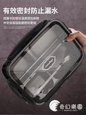 便當盒-304不銹鋼保溫飯盒便當盒快餐盤分格學生帶蓋韓國食堂簡約微波爐-奇幻樂園