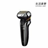 日本製 國際牌 PANASONIC【ES-LV9F】電鬍刀 溫和刮鬍 防水 十段電量顯示 洗淨座 水洗 ES-LV9E後繼