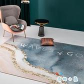 北歐客廳大地毯歐式沙發臥室床邊地墊【奇趣小屋】