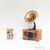 復古留聲機藍牙音箱雙喇叭重低音炮家用擺件藝術品插卡 町目家