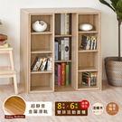 《Hopma》大容量日式雙排活動書櫃