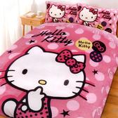 HO KANG  三麗鷗授權 Hello Kitty  法蘭絨四件式鋪棉床包被套組