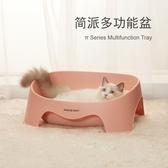 貓砂盆半封閉貓咪廁所大號貓拉屎盆幼貓除臭防外濺貓屎盆【宅貓醬】