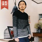 毛衣 圓領麻花針織衫 20色 L-XL