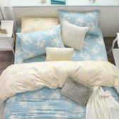 床包組 單人床包組/赫里亞 天空藍/美國棉授權品牌[鴻宇]台灣製2038